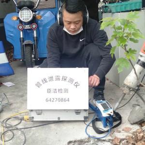上海管道疏通,诚信经营,忠实服务